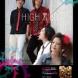 HIGH東80 ポスター