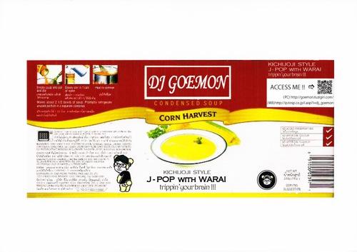 DJ GOEMON フライヤー。