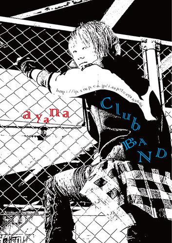 Ayana イラストバージョン。